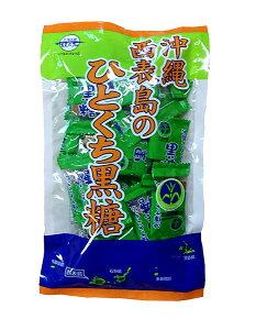 沖縄 西表島のひとくち黒糖 110g 個包装【3個までメール便・送料200円代引き不可】