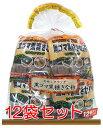 黒ごま黒糖きな粉(20g×12袋)12袋セット【532P17Sep16】