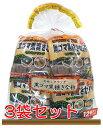 黒ごま黒糖きな粉(20g×12袋)3袋セット【532P17Sep16】