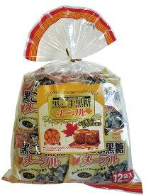 黒ごま黒糖メープル(アーモンド入り) 20g×12袋