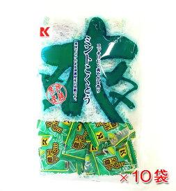 ミント黒糖 ミントこくとう 130g×10袋 個包装【送料無料】