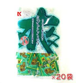 ミント黒糖 ミントこくとう 130g×20袋 個包装【送料無料】