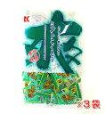 ミント黒糖 ミントこくとう 130g×3袋 個包装【メール便発送 送料無料】