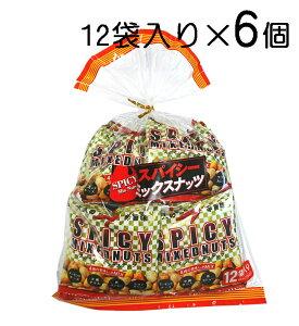 大人の旨辛味 スパイシーミックスナッツ 16g×12袋×6個〔送料無料〕