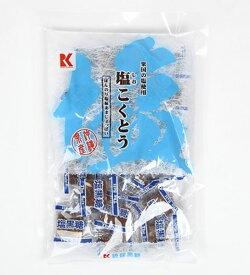 塩こくとう(塩黒糖)130g×2袋 個包装【沖縄 粟国(あぐに)の塩使用】【メール便発送 送料無料】