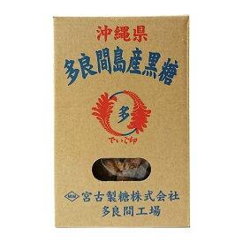 沖縄県 多良間島産黒糖 200g
