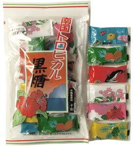沖縄産 南国トロピカル黒糖 個包装150g×10袋セット