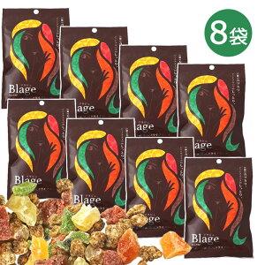 つぶつぶ黒糖×ドライフルーツ 50g×8個 メール便発送 送料無料