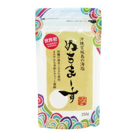 ぬちまーす 250g×3袋セット 塩【メール便送料無料】