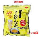 【さんぴん茶】 ティーバッグ 4パック セット / 沖縄限定 お徳用ティーパック