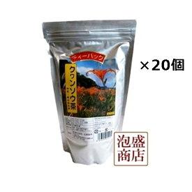 クワンソウ茶 ティーバッグ 64g(2g×32p)×20袋セット 比嘉製茶