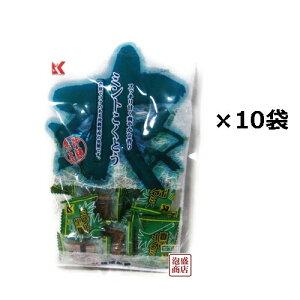 ミント黒糖 130g×10袋セット 琉球黒糖 /黒砂糖 送料無料