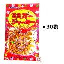 【ミミガージャーキー】23g×30袋(1ケース) / オキハム 沖縄 お土産