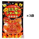 【 激辛! ミミガージャーキー 】 23g×3袋セット / 沖縄ハム オキハム