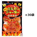 【 激辛!ミミガージャーキー】28グラム×30袋(1ケース) / オキハム 沖縄ハム