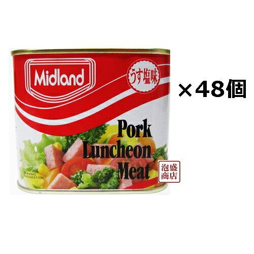 【ミッドランドポーク】300g うす塩味 ×48缶(2ケース)
