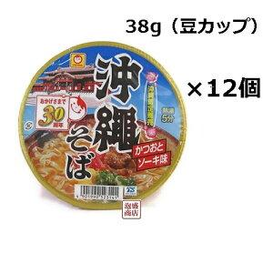 沖縄そば マルちゃん ミニ豆カップ 38g×12個セット(1ケース)カップ麺