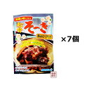 軟骨そーき(ごぼう入り)×7袋セット オキハム / 軟骨ソーキそば 沖縄そば に最適です