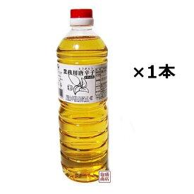コーレーグース 比嘉製茶 唐辛子 1000ml ×1本 / 業務用 詰替用 沖縄そば や ソーキそばに