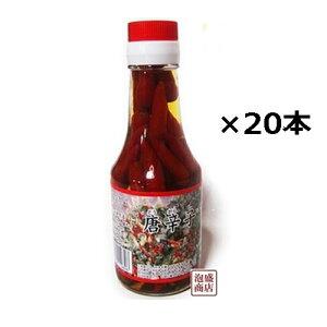 【 コーレーグース 比嘉製茶 】沖縄そば調味料 140g×20本セット  / 唐辛子 ソーキそば に コーレーグースー