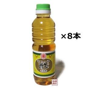 【まるこめ酢】360ml ×8本セット  / 沖縄 山羊汁 山羊料理店の定番酢