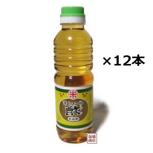 【まるこめ酢】360ml ×12本セット  / 沖縄 山羊汁 山羊料理店の定番酢