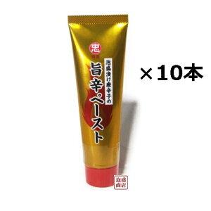 旨辛ペースト 120g 10本セット、 / 送料無料 比嘉製茶 沖縄 泡盛漬け とうがらし
