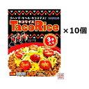 【タコライス】オキハム レトルト 3食入×10袋セット / 送料無料 沖縄ハム