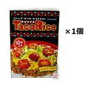 【タコライス】オキハム レトルト 10食入×1箱 /