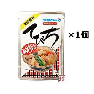 【てびち汁】400グラム×1袋、 オキハム / 豚足