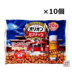 ジャンボオリオンビアナッツ(16g×20袋)×10個(1ケース) 沖縄