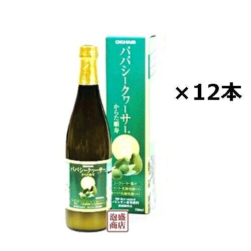 パパシークヮーサー オキハム × 12本 セット