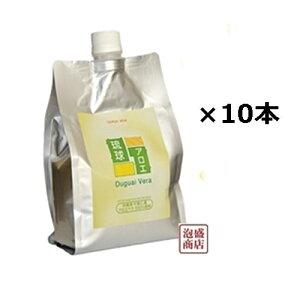 琉球アロエ アロエベラジュース エコパック×10個セット エコパウチタイプ 1個あたり1000mlです。沖縄県産アロエ100%