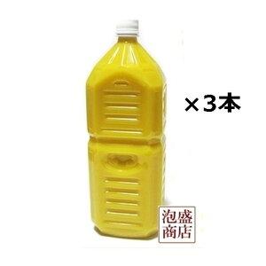 【シークヮーサー】シークワーサー 原液 オキハム 2L×3本セット / 青切り 沖縄県産100% シークヮーサージュース