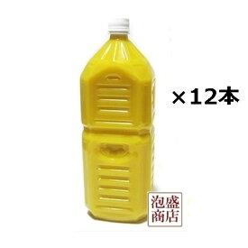 【シークヮーサー】シークワーサー 原液 オキハム 2L×12本 / 沖縄県産100% シークヮーサージュース