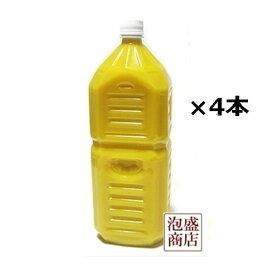 【シークヮーサー】シークワーサー 原液 オキハム 2L×4本 / 沖縄県産100% ジュース