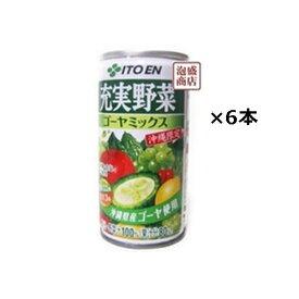 【ゴーヤミックス】沖縄伊藤園 190ml×6缶セット / ゴーヤーミックス ゴーヤ茶より飲みやすいフルーツジュース