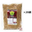 波照間黒糖 粉末 パウダー 450g×20袋セット 沖縄黒砂糖