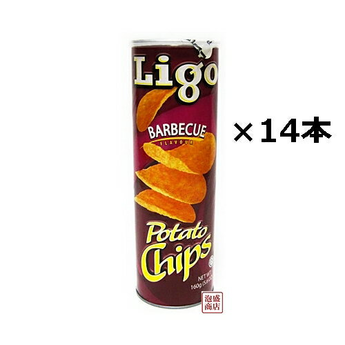 LIGO ポテトチップス バーベキュー味(紫)×14本セット リゴーチップス