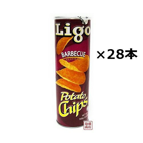 LIGO ポテトチップス バーベキュー味(紫)×28本(2ケース) リゴーチップス
