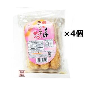 【ちんすこう】きなこちんすこう12個入り(袋)×4袋セット きなこの恋/ 名嘉真製菓本舗 沖縄お土産 おみやげ