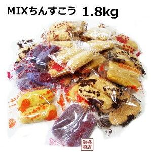 【ちんすこう】訳あり!?ミックス1.8kg分盛り合わせ! / 約184個〜200個前後(約92袋〜100袋入り)のちんすこう