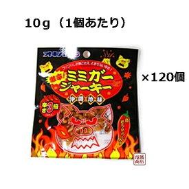 激辛ミミガージャーキー 10g ×120袋セット / オキハム