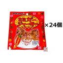 【 ミミガージャーキー 9g 】×24袋セット / オキハム