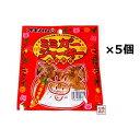 【 ミミガージャーキー 9g 】×5袋セット / オキハム