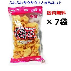 せんべい【梅花(うめふぁー)】70g×7袋セット / 塩せんべい 亀せんべいの老舗 沖縄 玉木製菓