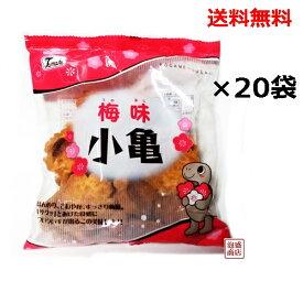 【小亀せんべい】梅味小亀 玉木製菓 70g×20袋セット(1ケース)  / 送料無料 沖縄お菓子の老舗