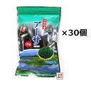 乾燥アーサ 15g×30個セット 沖縄産 比嘉製茶