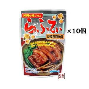 らふてぃ ごぼう入り 165g×10個セット、 沖縄風豚角煮 ゴボウ入り オキハム /