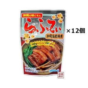 らふてぃ ごぼう入り 165g×12個セット、 沖縄風豚角煮 ゴボウ入り オキハム /